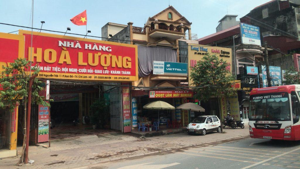 ベトナムのロードサイド