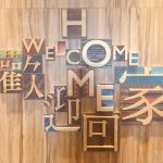 HOME HOTEL大安