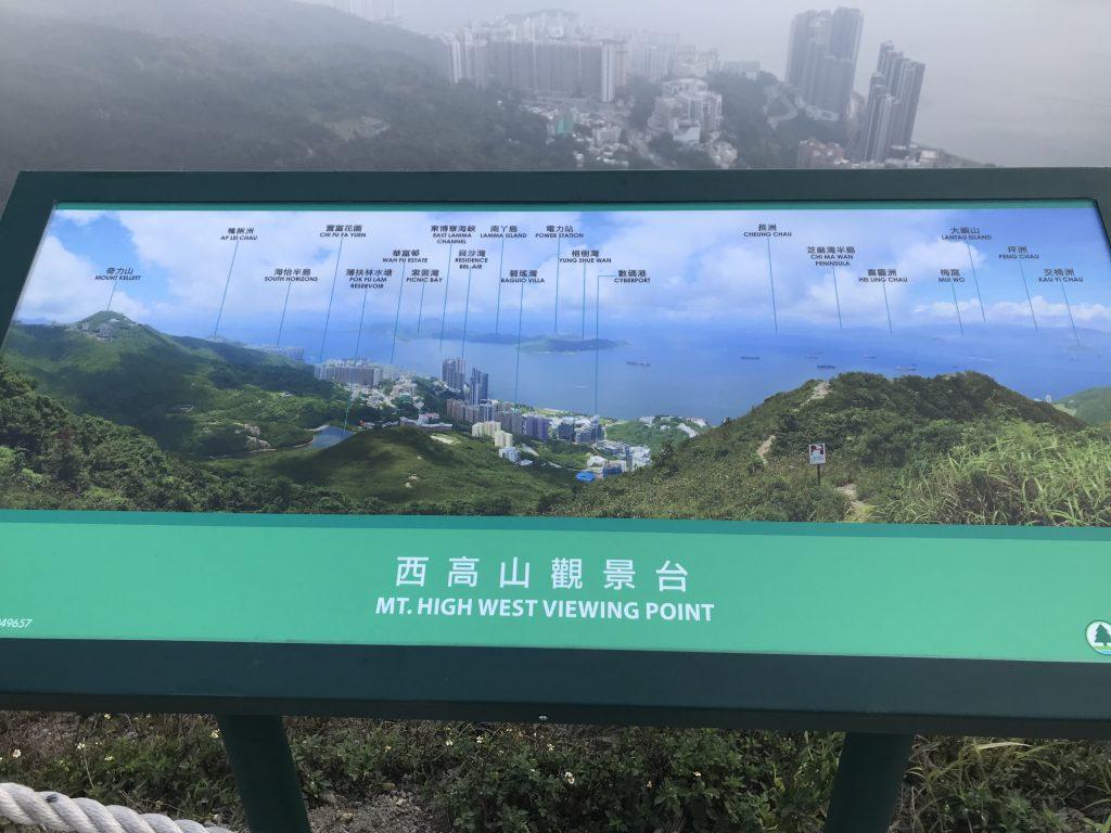 西高山観景台