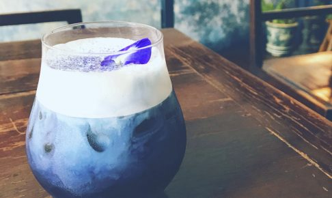 Cold Blue Coffee