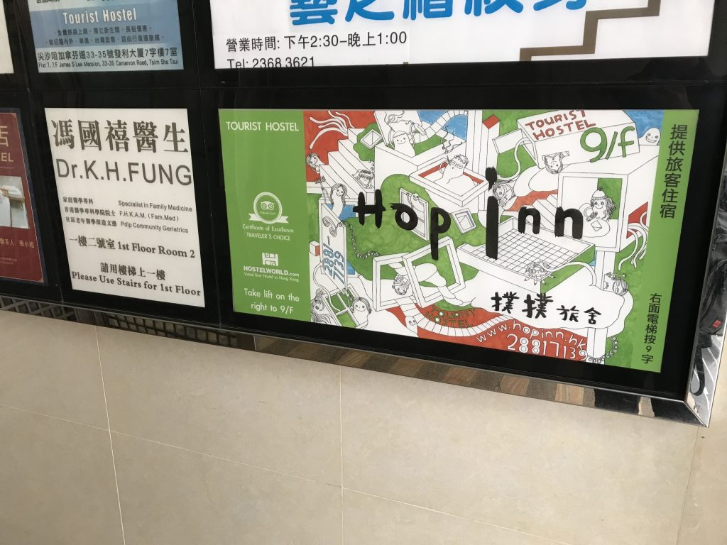 Hop Inn on Carnarvon