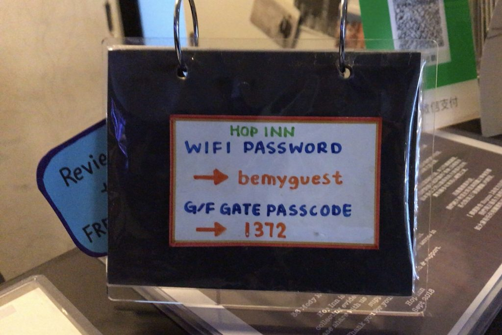 WIFI & GATE PASSCODE