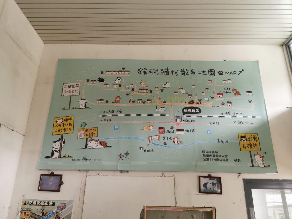 侯硐MAP
