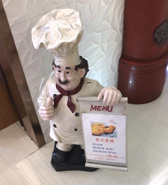 レストランのおじさん