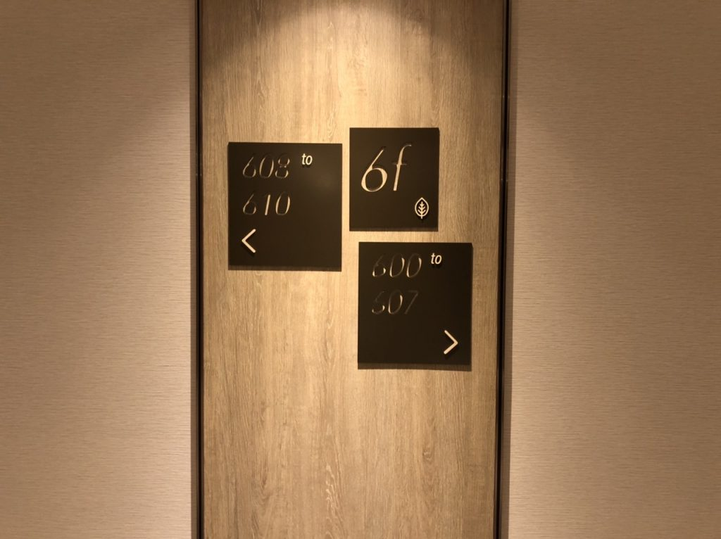 廊下サイン